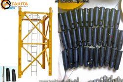 Ắc thân cẩu tháp L46A1